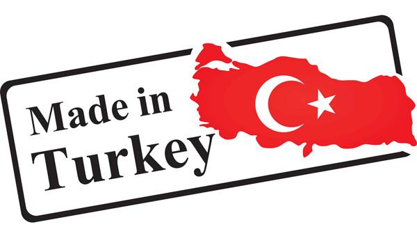 ساخت ترکیه